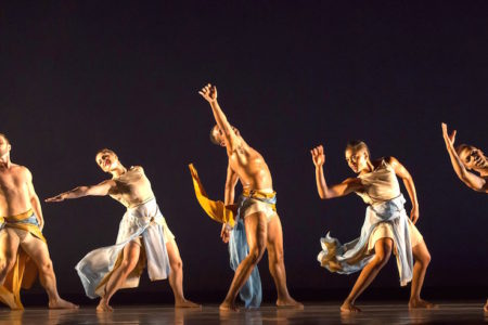 "METdance Kicks Off New Season: ""United in Dance"""