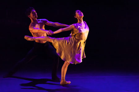 Creative Minds at Uptown – An Evening of Japanese-inspired Ballet, Music & Voice